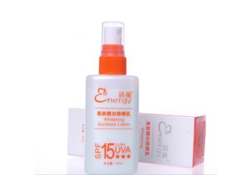 活能 美肤靓白防晒乳SPF15/65ml(补水型)产品