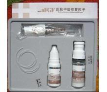 活能 皮肤中层修复因子 冻干粉