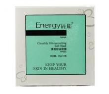 活能 清透控油软膜20g*12包产品